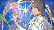 【歌之王子殿下Shining Live】爱岛塞西尔 ☆light☆night 9速 Pro uc