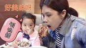 梅儿偷懶今天花55元在香港吃个快餐,狼吞虎咽吃饱了。