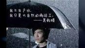 雨神萧敬腾被官方认可!成功入职中国气象局,网友:当真是天气之子