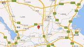 山东临沂市兰陵县(塌陷)发生2.9级地震 震源深度0千米