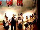 2011青年志愿者成果汇报演出——我相信(07药剂)  康强医疗人才网kq36.com-提供
