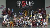2019 ChinaJoy Cosplay嘉年华全国大赛--微山书院《第五人格-深渊的救赎》(官方剪辑版)