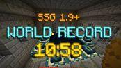 10m 58s 467ms!!!Minecraft速通世界纪录(SSG 1.9+) by Geosquare