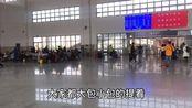 2020年正月初六,邵东市火车站人流增长明显,这才是真正的春运。