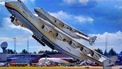 全世界最大的飞机,中国只有一个机场可以降落,全球仅这一架