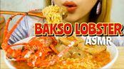 【qei】助眠bakso udang龙虾Menggiurkan助助30496;Indonesia(2019年10月22日17时55分)