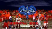 【10月邀请形式Play】水月XS(QQ)- 哪里不对的三神器队 VS 大蛇三天王队