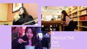 【VLOG 】A Productive Day with me 吃喝玩乐+学习 | GRWM | 一吻定情 | 日餐厅 | 韩国留学生