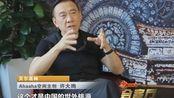中国铁建·山语桃源 探寻昆明都市桃源的现代生活方式