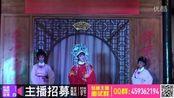 浙江省金华市春苗越剧艺术中心《打金枝》