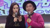 小明星大跟班台湾艺人参加节目,收视率排行榜公开,吴宗宪怀疑有作假!