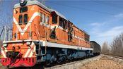 矿务局专线 DF7 6062牵引敞车通过 进待王车站