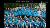 西宁十一中2011届2班(试验品)