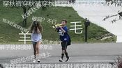 【李佳琦×杨洋】今天的杨洋穿秋裤了吗?