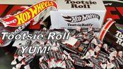 小孩开箱风火轮 Hot Wheels 2019 - RLC Tootsie Roll 巧克力糖