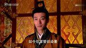 陆贞传奇:陆贞被封为三品昭仪,难道高演要把陆贞纳入后宫?