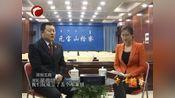 法治赤峰-赤峰检察 2009.3.5