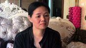 黄淑芬起诉赵勇律师侵权索赔80万 该案将于4月18日开庭
