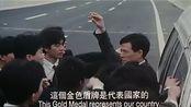 香港影视里的正面大陆人形象