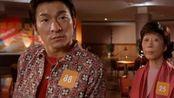 呖咕呖咕新年财:刘青云想得到麻将侠的称号,华仔却表示不屑!