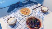 【Vlog #18】假期宅在家的惬意生活|榨豆浆|健身环大冒险|油焖虾|回锅肉
