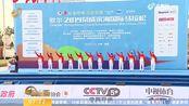 """山东威海荣成滨海国际马拉松:1.2万人逐梦奔跑""""最美赛道"""""""