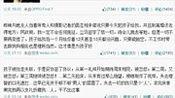 娱乐-黄奕离婚协议首曝光孩子每月抚养费一千[高清]