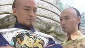 大清最高级别的官职,权力凌驾于帝王之上,276年中出现过两位