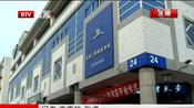 世界读书日:北京三联韬奋书店今起24小时营业