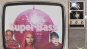 把Super Bass唱成Disco舞曲|Doja Cat|Nicki Minaj|Say so x Super Bass