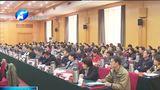 [河南新闻联播]繁荣哲学社会科学 助力中原崛起