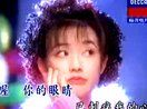[5asd.com]范晓萱 - 你的甜蜜.dvd.ktv.x264.2ac3.5asd.anymore