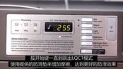 LG巨人Fast动态调平衡视频(免费版)