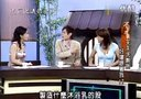 ■玄秘招財石奇談(5_6)-天天洗廁所_好運跟著我!
