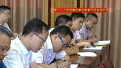天门:市政府办公室七项活动推动党风廉政教育入脑入心