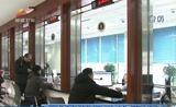 [新疆新闻联播]乌鲁木齐试行住房公积金异地贷款业务