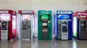 央行新规:ATM机转账可实时到账 不用再等24小时