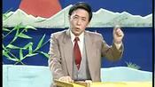 评书名家田连元电视评书《水浒传》第202回 水浒传就听田连元