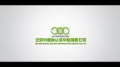 中建协认证中心2016版宣传片