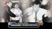 经典传奇:博士硕士刺杀蒋经国,原因是因为家仇,很恨上蒋氏父子
