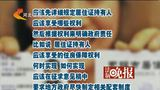 [看今朝]北京青年报:居住证制度要突出和强化政府责任
