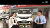 临沂长安欧尚汽车4s店促销报价优惠7座商务空间轿车