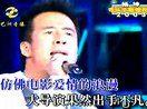 [www.91renren.com]爱情大导演