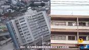 假如遇上天灾地震,导致房屋不能住人,房贷还需要还给银行吗?