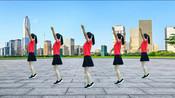 32步经典步子舞《哎呀我的爱》七夕特献,你是我今生唯一的期盼-广场舞-舞韵年华广场舞