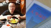 """天津男子泰国""""杀妻骗保案""""宣判:被告张轶凡获无期徒刑"""