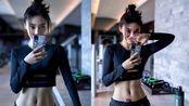 袁姗姗晒健身照秀五年马甲线 堪称自律最高境界