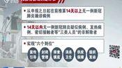 宣传引导 排查摸底!武汉市公布首批无疫情小区、社区名单