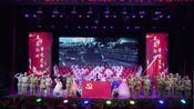 大国顶梁柱 阔步新时代 牡丹江联通参演黑龙江省联通系统大合唱比赛精彩时刻