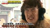 【太搞笑了】RM李光洙90年前就已经是臭手了